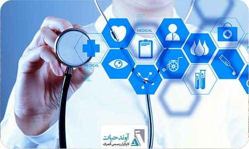 اصالت فرآورده های سلامت محور