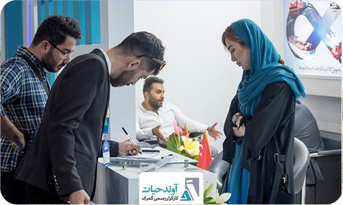 آوند حیات در نمایشگاه ایران هلث