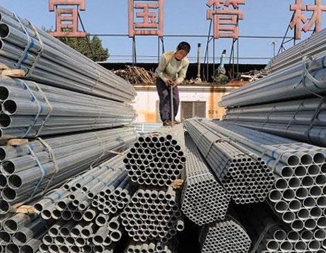 ترخیص-فلزات-صنعتی-و-مصنوعات-ساختهشده-از-آنها-1