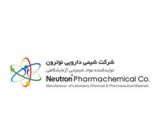 شرکت شیمی دارویی نوترون
