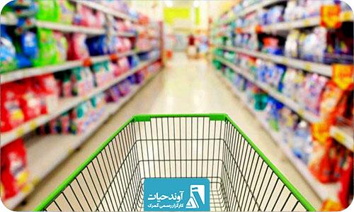تامین ارز مورد نیاز واردات کالاهای اساسی