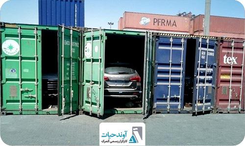 آزاد شدن واردات خودرو در مصوبه کمیسیون تلفیق
