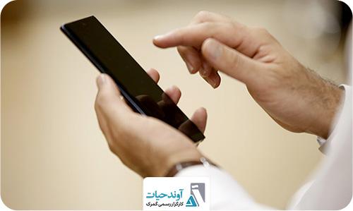 رشد ۲۷ درصدی واردات تلفن همراه