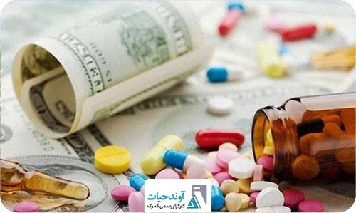 سرنوشت مبهم دلارهای دارویی