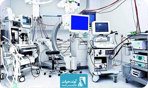 آسیب های وارده به تولید کنندگان تجهیزات پزشکی