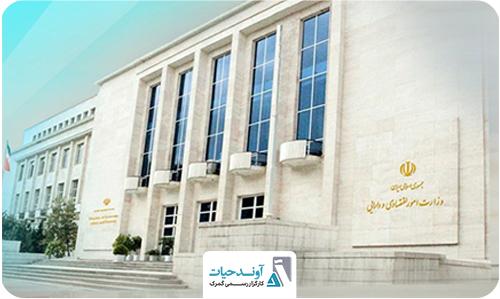پیشنهاد وزارت اقتصاد به دولت برای عدم اجرای بخشی از قانون بودجه ۱۴۰۰