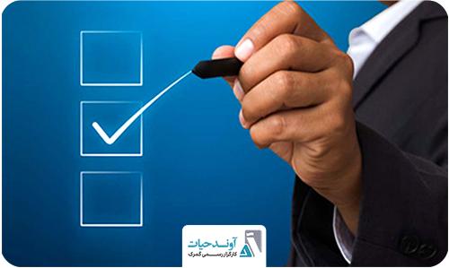 مدارک لازم جهت دریافت مجوز واردات تجهیزات پزشکی
