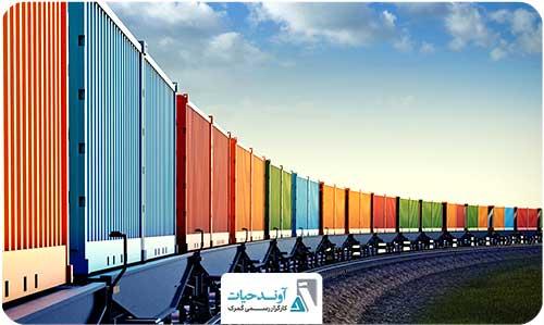 حمل و نقل ریلی برای تجارت بین المللی