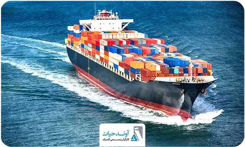 حمل و نقل دریایی برای تجارت بین المللی