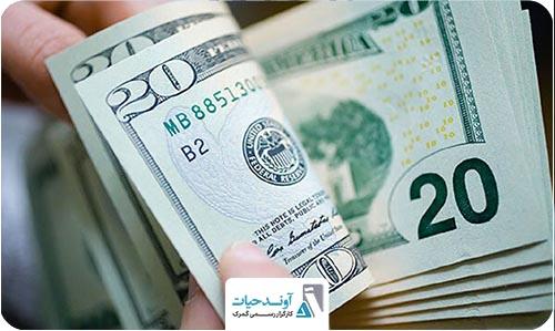 اخطار ارزی به صادرکنندگان ۹۷