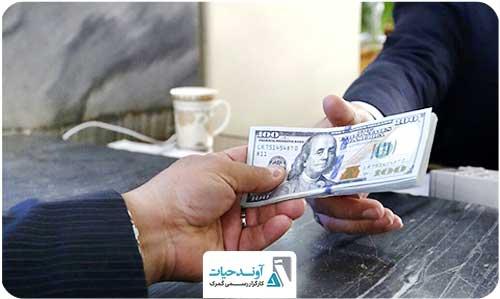 تفاوت ارز نیمایی با ارز دولتی
