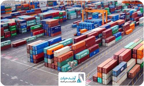 واردات مواد اولیه صنایع تولیدی